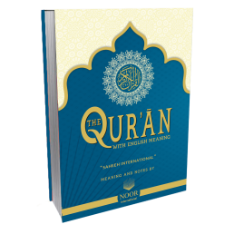 surah Al Fatiha and the verse of the Kursî