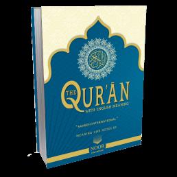 Quran English Translation - Juza 30
